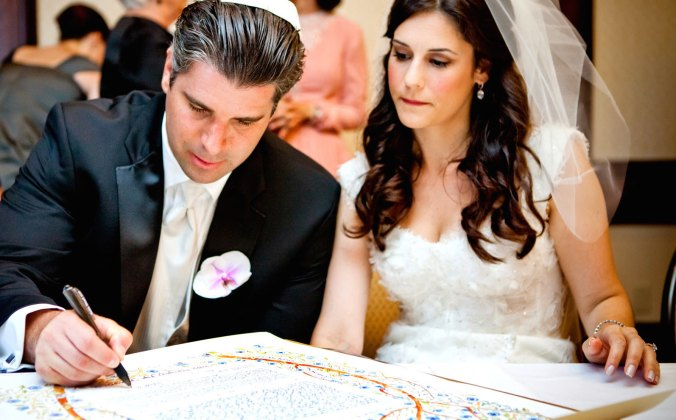 marc firestone jewish wedding